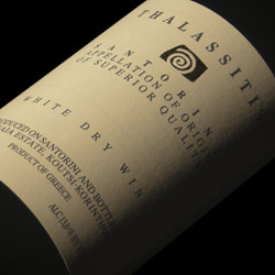 Jay's Picks for September: Leo Hillinger Small Hill Red and Gaia Estate Thalassitis